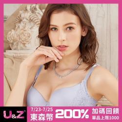 【U&Z】開運邂逅 美背款B-E罩內衣(知性紫)-台灣奧黛莉集團