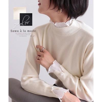 レディース トップス ニット セーター ハイゲージ 長袖 ホワイト 白 ブラック 黒 プリーツ 異素材切替え サワアラモード 大人 可愛い 洋服 30代 40代 50代 60代