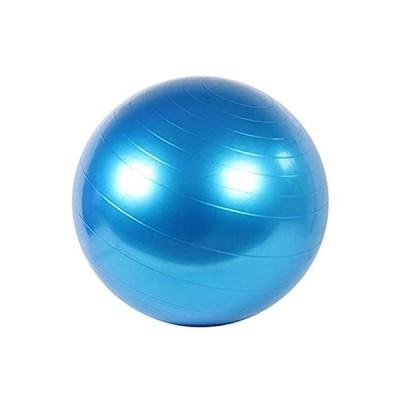 XGYUII 95CM PVC Professional Yoga Ball Non-Slip Safety Anti-Explosion Thick