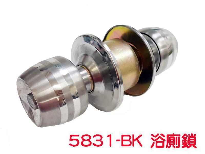 門鎖 5831-BK 銅雙線 喇叭鎖 圓柱形門鎖(60 mm,無鑰匙)不銹鋼磨砂銀 浴室用 浴廁用