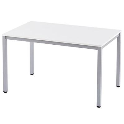 ミーティングテーブル W1200xD750 ホワイト RFD-1275WTL アールエフヤマカワ RFyamakawa 会議机 会議室 打ち合わせ 商談用 作業台 オフィス家具