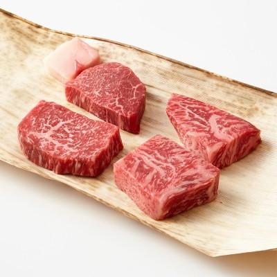 京都・京中 きょうなか  【高島屋限定】京中式熟成牛肉 ステーキ用 特別切落とし