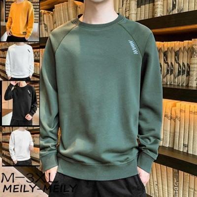 Tシャツ メンズ 秋冬 長袖 ロンT 無地 丸い襟 Tシャツ シンプル 大きいサイズ インナー トップス メンズ おしゃれ 紳士服 ゆったり カジュアル 20代30代40代