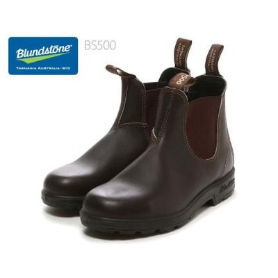 Blundstone ブランドストーン BS500050 メンズ レディース ユニセックス サイドゴアブーツ