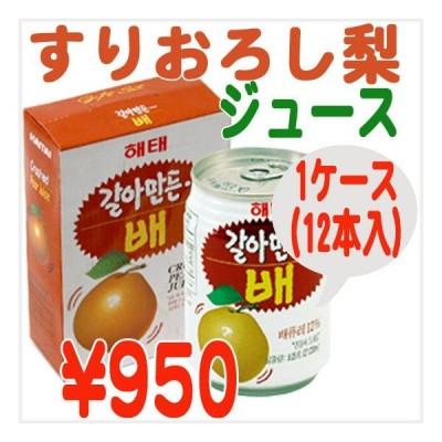 ヘテ おろし梨ジュース (缶)1ケース(238ml*12缶)  ★韓国食品市場★韓国食材/韓国飲料/梨ジュース
