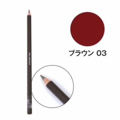シュウウエムラ ハードフォーミュラ ハード 9 ブラウン 03