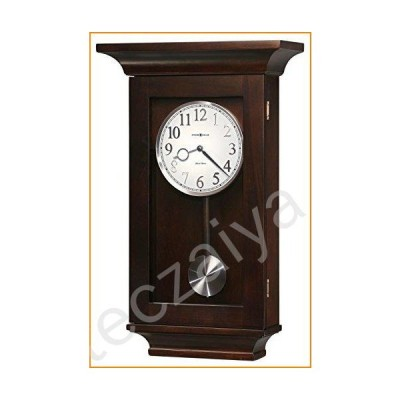 Howard Miller Gerrit Wall Clock 625-379 ? Black Coffee with Quartz, Dual-Chime Movement【並行輸入品】