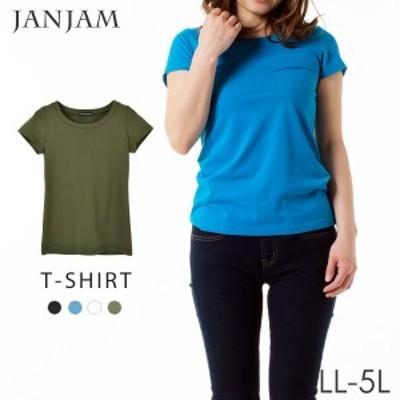 メール便対応 大きいサイズ レディース カットソー LL 3L 4L 5L Tシャツ 無地 半袖 ap1021