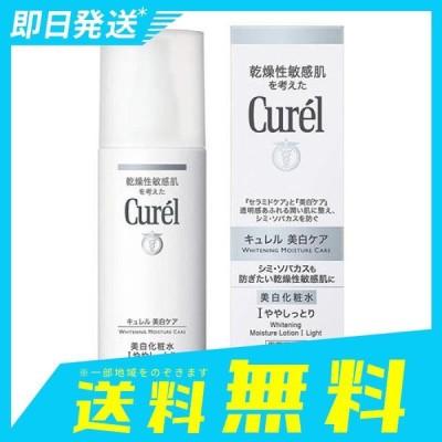キュレル 美白化粧水1 ややしっとり 140mL