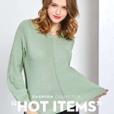 ニット セーター トップス 畦編み 長袖 無地 シンプル カジュアル 大人 綺麗め パフスリーブ お出かけ グリーン ホワイト P6009