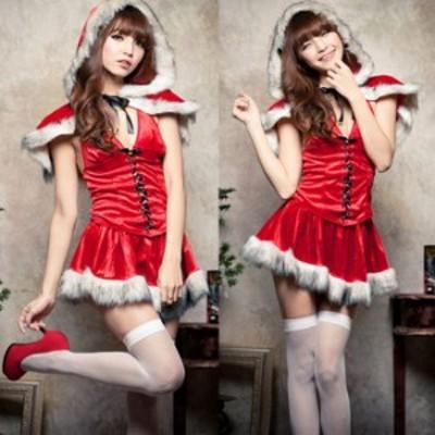 サンタ サンタクロース クリスマス コスチューム コスプレ sd013s【即日発送可能】(sd013s)