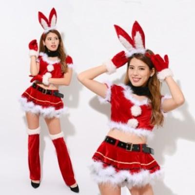 クリスマス コスプレ アニマル バニー サンタ サンタクロース セクシー サンタコスチューム 衣装  かわいい /SA17
