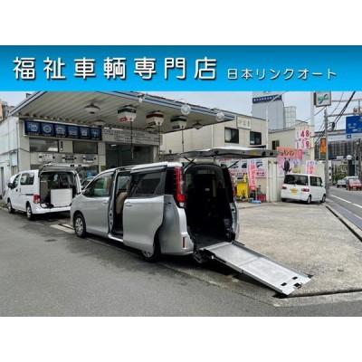 ノア 2.0X-Lウェルキャブ スロープI車いす2脚 福祉車両 スローパー 車いす2台