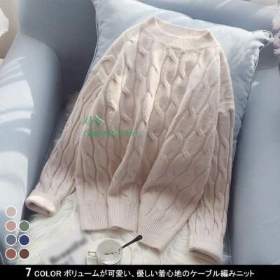 セーター レディース ケーブル編み あったか 丸襟 無地 ケーブルニット 厚手 長袖 ボリューム ゆるニット リブ編み 暖かい
