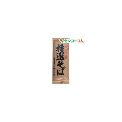 特選そば 十割(乾麺) ( 200g )/ 遁所食品