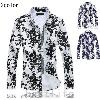シャツメンズシャツ花柄シャツカジュアルシャツ花柄おしゃれ配色長袖大きいサイズ長袖シャツ春新作