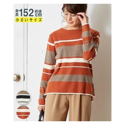 セーター ニット 小さいサイズ レディース 裾ボタン使い マルチボーダー柄 プルオーバー  P1/P2 ニッセン nissen