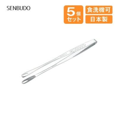 焼肉トング 大 SENBUDO 5個セット(404193) キッチン、台所用品