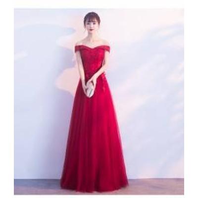 ドレス ワンピース ロング丈 20代 レッド オフショルダー エレガント 上品 春夏 結婚式 お呼ばれ a501
