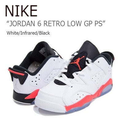 NIKE JORDAN 6 RETRO LOW GP PS/White/Infrared/Black ナイキ  ジョーダン6  キッズ  768882-123 シューズ