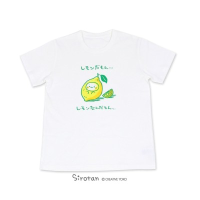 【オンワード】 Mother garden>トップス しろたん Tシャツ 半袖 レモンだもん..柄 白色 ユニセックス 白~オフホワイト 衣類M(UNI M)