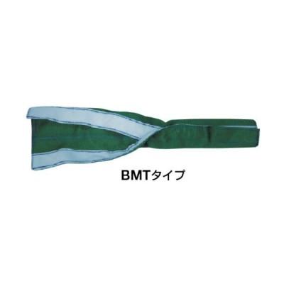 シライ 補強筒(ベルトスリング用)25mm×0.5m(BMTBE25X0.5S)
