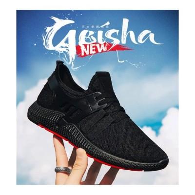 スニーカー メンズ おしゃれ ランニングシューズ メンズシューズ カジュアル ウォーキング 靴 運動靴 通気性の良い 軽量 黒 白 スポーツシューズ