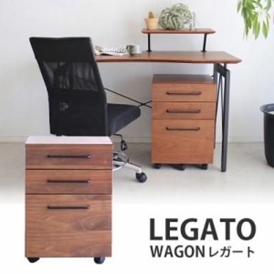 【BIGセールクーポン配布中】 ワゴン LGR 幅40cm キャスター付 木製 木目 収納 移動 デスクワゴン サイド 学習机 パソコンデスク オフィ