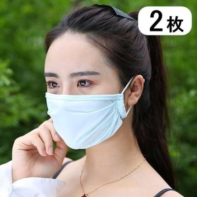 【翌日出荷】洗えるマスク2枚 大人用 個包装 レディース 個別包装 清涼 繰り返し使える 速乾 UVカット 蒸れない涼しい生地 接触冷感  送料無料