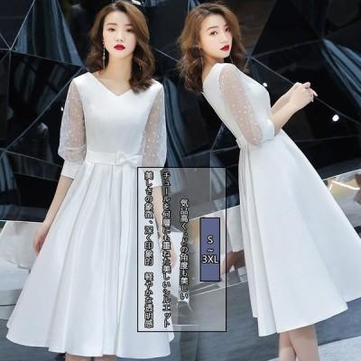 2019 白 ドレス 二次会 ロングドレスドレス ミニドレス 結婚式/撮影用 結婚式 披露宴 お嫁さん パーティードレス