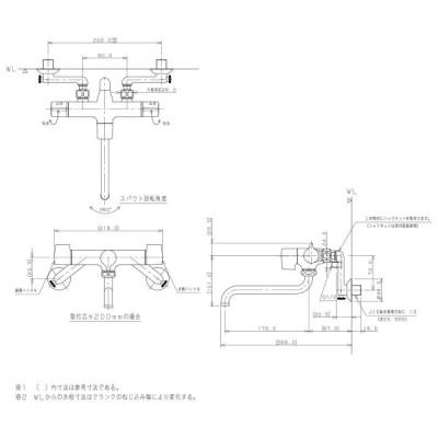カクダイ 2ハンドルシャワー混合栓 寒冷地用 139-017K