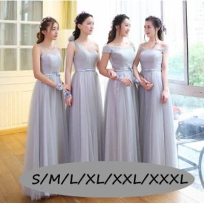 ウェディングドレス ロングドレス マキシ丈 刺繍 結婚式・二次会に最高 お呼ばれドレス Aラインワンピース 4タイプ グレー色