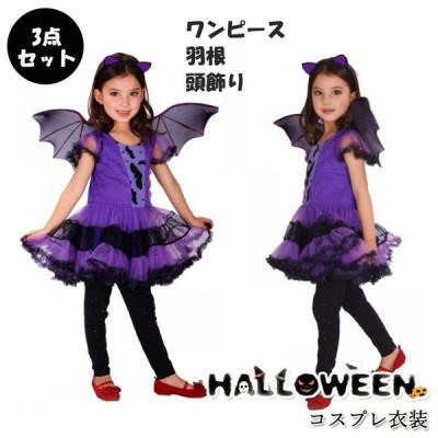 ハロウィン衣装 子供用 ワンピース 羽根 2点セット コスプレ衣装 巫女 魔女 悪魔 女の子 キッズ コスチューム 演出服