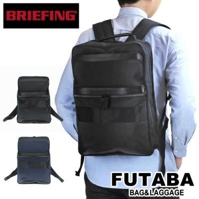 1500円OFFクーポン BRIEFING ブリーフィング フュージョン バックパック リュックサック FUSION SQ PACK HD BRM191P07 メンズ
