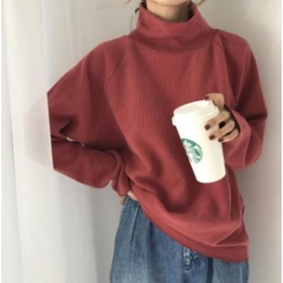 韓国 ファッション レディース トップス プルオーバー ハイネック リブ 長袖 ゆったり カジュアル 大人可愛い シンプル 秋冬