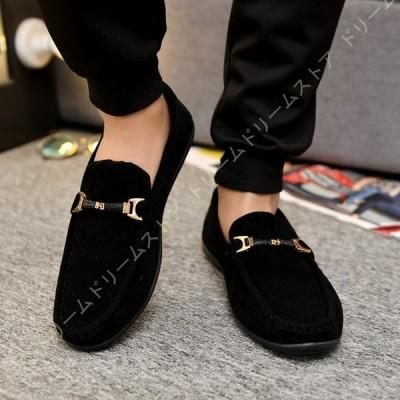 ドライビング シューズ メンズ スリップオン ローファー 金属飾り モカシン 靴 ファッション メンズ カジュアルシューズ 2種履き方 普段 日常 手作り 紳士靴