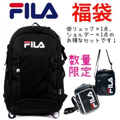【福袋】 FILA フィラ リュックサック バックパック ショルダーバッグ 通学 学校 大容量 人気 セール 特別価格