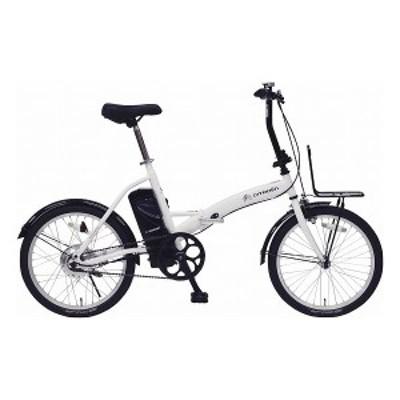 シトロエン 電動アシスト折畳自転車 20インチ MG-CTN20EB(代引不可)