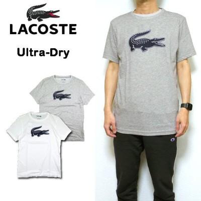 ラコステ Tシャツ メンズ LACOSTE TH2042 ULTRA DRY TEE ブランド ウルトラドライ 速乾性 2021春夏