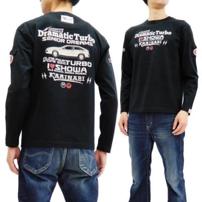 カミナリモータース ロンT Dramatic Turbo いすゞ ピアッツァ KAMINARI 長袖Tシャツ エフ商会 KMLT-177 黒 新品