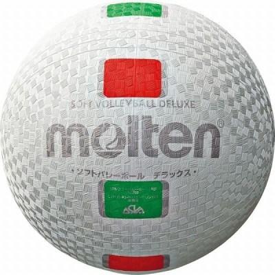 モルテン Molten ソフトバレーボールデラックス 白赤緑 S3Y1500WX