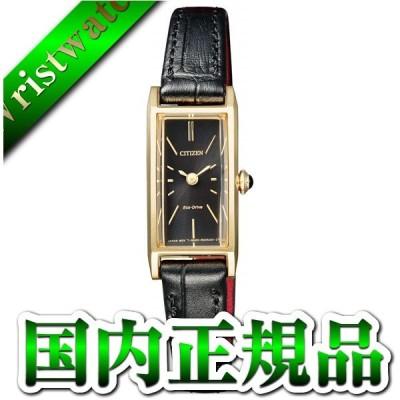 EG7042-01E CITIZEN シチズン Kii キー レディース 腕時計 国内正規品 送料無料