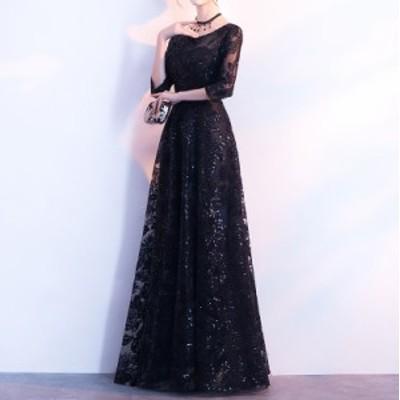パーティードレス 結婚式 お呼ばれ ロング 総レースパーティードレス 黒 ロングドレス スレンダーライン 袖あり 大きいサイズ 3l 4l