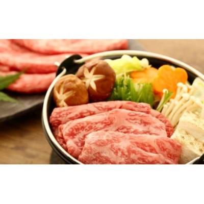 大崎牛セット(すきやき)500g/1パック