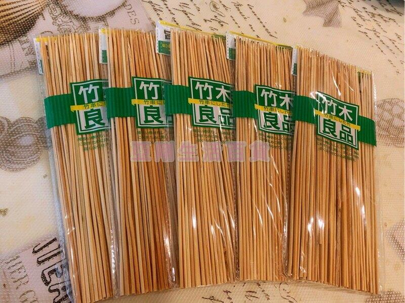 烤肉竹串 天然竹串 烤肉專用 天然竹製作 烤肉節竹串 竹串 BBQ 燒烤 串
