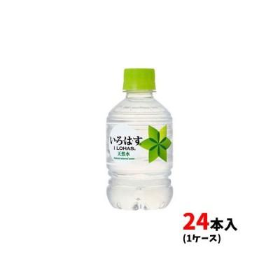 コカ・コーラ い・ろ・は・す 285mlPET