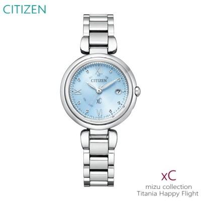 ディース 腕時計 7年保証 送料無料 シチズン クロスシー ソーラー 電波 ES9460-53L 正規品 CITIZEN xC mizu collection