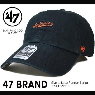 47BRAND フォーティーセブン ブランド GIANTS BASE RUNNER SCRIPT 47 CLEAN UP CAP クリーンナップ キャップ 帽子