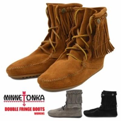 ミネトンカ MINNETONKA ウィメンズ DOUBLE FRINGE BOOT レディース 婦人 女性 ダブルフリンジ ブーツ スウェード ブランド ハンドメイド