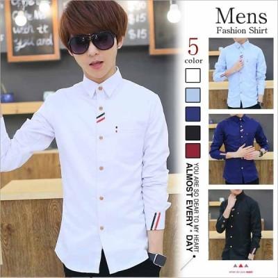 カジュアルシャツ メンズ 長袖シャツ 秋 新品 ワイシャツ 白シャツ ボタンダウンシャツ シャツ スリム シャツ ホワイト 送料無料